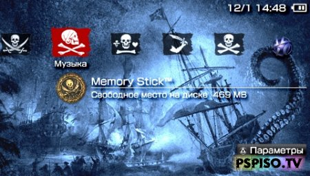 Jolly roger pirate theme