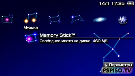 Constellations Theme PTF - игры для psp,  фильмы на psp,  прошивки для psp, прошивки для psp.