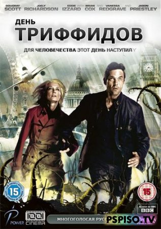 День триффидов /The Day Of The Triffids  Сезон 1 (2009) HDTVRip - фильмы на psp, игры для psp, psp, скачать игры для psp.