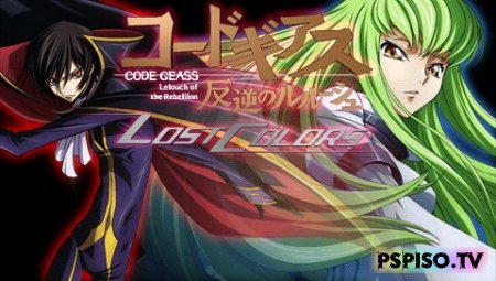 Code Geass: Lelouch of the Rebellion Lost Colors[JAP]