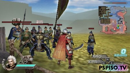 Dynasty Warriors 6: Empires - JPN - psp gta, psp 3008,  темы, прошивка psp.