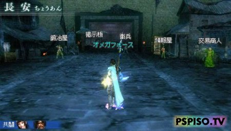 Dynasty Warriors Strike Force 2 - JPN (DEMO)
