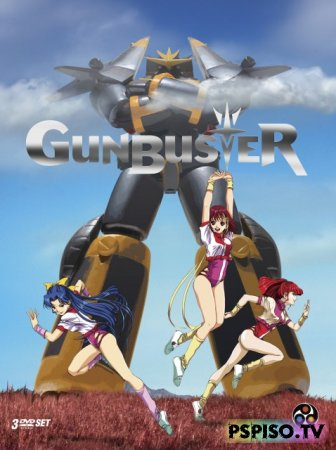 Ганбастер: Дотянись до неба / Aim for the Top! Gunbuster / Top o Nerae! Gunbuster / 1988