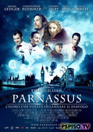 Воображариум доктора Парнаса / The Imaginarium of Doctor Parnassus (2009) [DVDRip]