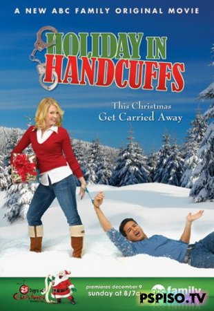 ������ � ���������� / Holiday in Handcuffs (2007) DVDRip