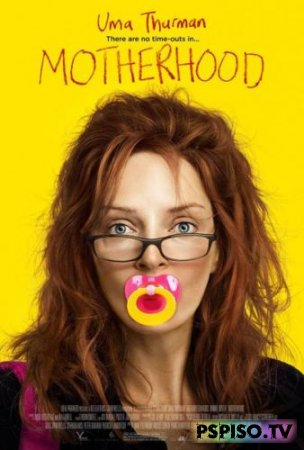 Материнство / Motherhood (2009) DVDRip