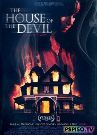 ��� ������� / The House of the Devil (2009) DVDRip