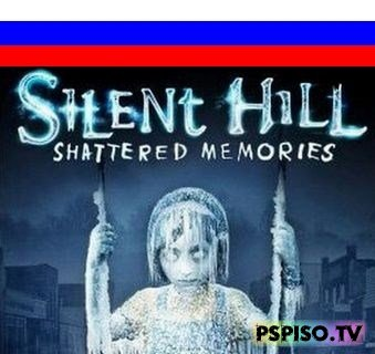 Silent Hill Shattered Memories ���������� ���������� ��������� �� ������� ����