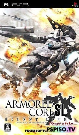 Armored Core: Silent Line Portable [USA] [RIP]