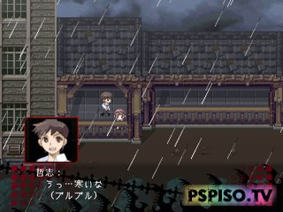 Анонс: Corpse Party: Blood Covered… Repeated Fear. - psp gta, темы для psp, игры для psp скачать, psp.