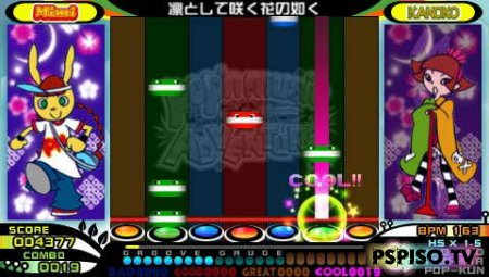 Pop'n Music Portable - JPN