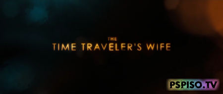 ���� ��������������� �� ������� / The Time Traveler's Wife (2009) ��������