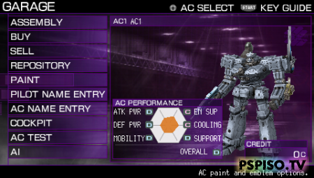 Armored Core: Silent Line Portable USA RIP - psp 3008, игры нa psp, psp бесплатно, игры нa psp.