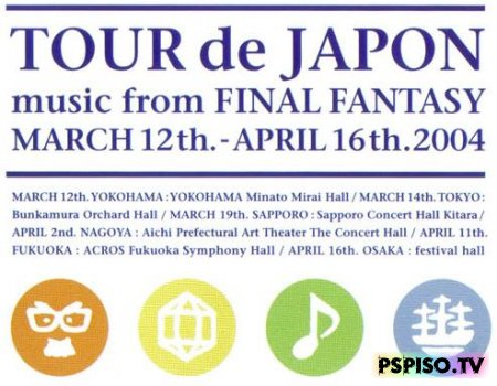 Tour de Japon: music from final fantasy