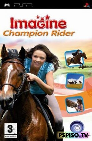 Imagine Champion Rider [EUR]