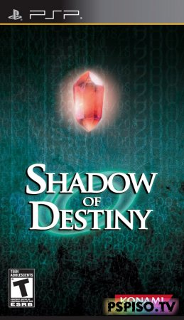 ����� ���� Shadow of Destiny (�������)