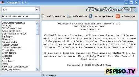 CheMax for Consoles v1.7