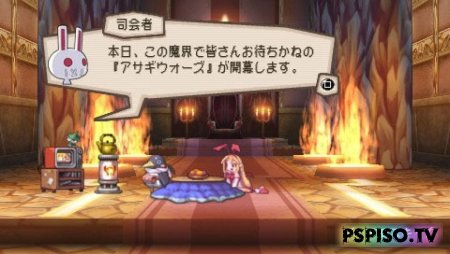 Prinny 2 Toukou Yuugi ( Dawn of the Great Pantsu War) JPN