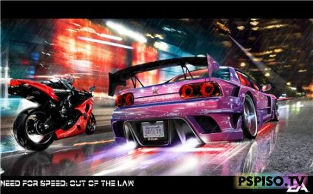 Новый NFS: Out of the Law?