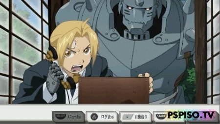 Fullmetal Alchemist: To The Promised Day, ����� ���� �� Bandai Games