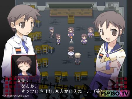 �����: Corpse Party: Blood Covered… Repeated Fear. - ����, ���� ��������� ��� psp, psp 3008, ����.