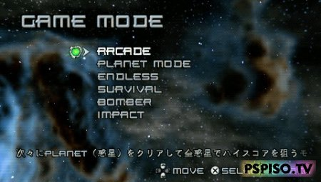 Star Strike Portable [ENG]