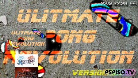 Ultima Pong Revolution