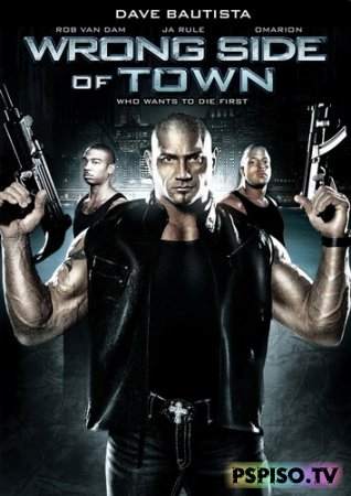 Изнанка города / Wrong Side of Town (2010) [DVDRip]