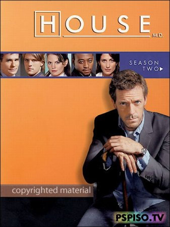 ������ ���� / House M.D. Season Two / 2005
