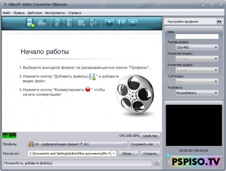 Xilisoft Video Converter (2009-2010) Portable - �����, ���� ��� psp �������,  ���������,  ���������.