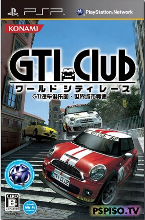 GTI Club World: City Race - JPN