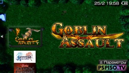 Goblin Assault [beta]