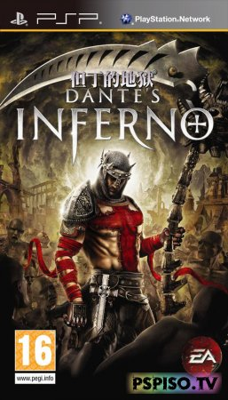 Dante's Inferno - USA PSN