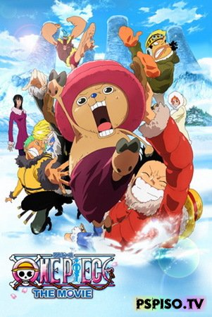 Ван-Пис: История Чоппера / One Piece Movie 9 - Episode of Chopper / 2008