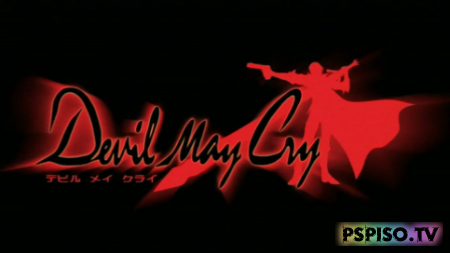 � ������ ����� ������� / Devil May Cry / 2007