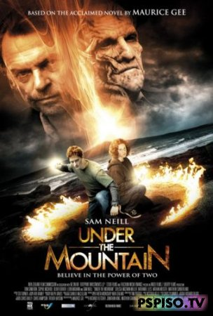 Под горой / Under the Mountain (2009) [DVDRip]