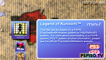 Legend of Kunoichi - USA (Minis) - psp gta,  темы, скачать psp,  аниме.