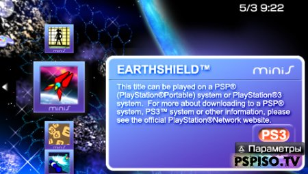 Earth Shield - USA (Minis) - psp, прошивки для psp, игры нa psp,  игры на psp.