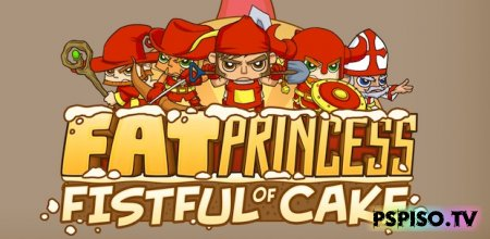 Fat Princess: Fistful of Cake ушла на золото