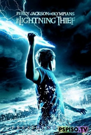 ����� ������� � ���������� ������/Percy Jackson & the Olympians: The Lightning Thief 2010 HDrip