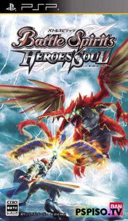 Battle Spirits: Hero's Soul - JPN