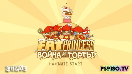 Fat Princess Fistful of Cake - Rus