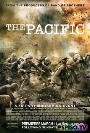 �� ����� ������ / The Pacific (2010) (2 �����)