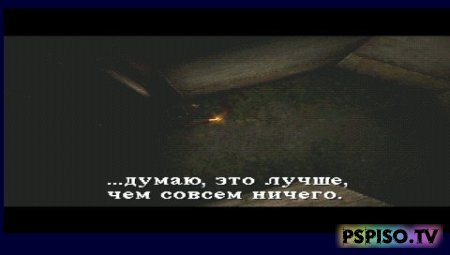 (PSX)Silent Hill (������� consolgames ver.1.0)