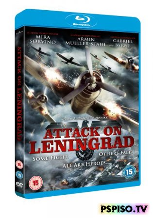 Ленинград / Attack on Leningrad (2009) [BDRip]