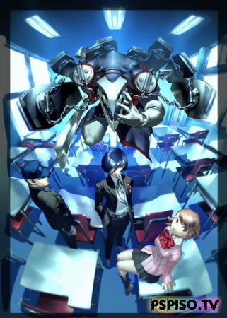 Atlus ��������� ��������� ����������� ������� Persona - ���� �a psp, �������� ��� psp,  ����� ������,  �����.