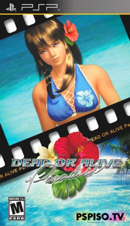 Dead or Alive Paradise - USA