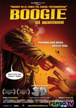 ����-���� (Boogie, el aceitoso) DVDRip - psp ���������,  ���������, ������� psp, ���� ��������� ��� psp.