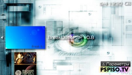 Break out 4 psp