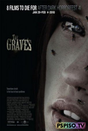 Могилы / The Graves (2010) [BDRip]
